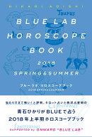 BLUE LAB HOROSCOPE BOOK 2018 SPRING & SUMMER