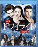 ほぼトワイライト【Blu-ray】
