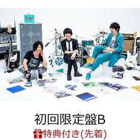【先着特典】Thank you, ROCK BANDS! 〜UNISON SQUARE GARDEN 15th Anniversary Tribute Album〜 (初回限定盤B 2CD+DVD) (ポストカードB) [ (V.A.) ]