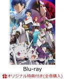 【楽天ブックス限定全巻購入特典】蜘蛛ですが、なにか? Blu-ray BOX 第4巻【Blu-ray】(オリジナルB2ブランケット)