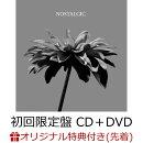 【楽天ブックス限定先着特典】NOSTALGIC (初回限定盤 CD+DVD)(A2ポスター)