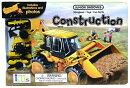 Junior Groovies: Construction