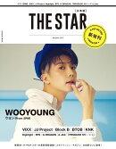 THE STAR[日本版]