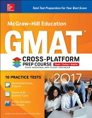 McGraw-Hill Education GMAT: Cross-Platform Prep Course