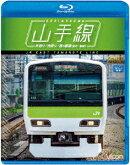 山手線 E231系500番台 外回り/内回り/夜の展望(品川〜新宿)【Blu-ray】