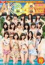 AKB48総選挙!水着サプライズ発表2017