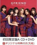 【楽天ブックス限定先着特典】Memoria / 夜 (Time for the moon night) (初回限定盤A CD+DVD) (ポストカード(集合1…