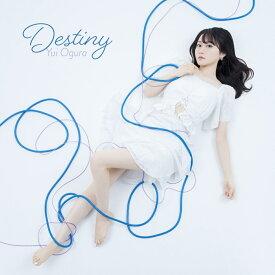Destiny (期間限定盤 CD+DVD) [ 小倉唯 ]
