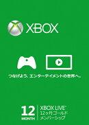 Xbox LIVE 12ヶ月ゴールドメンバーシップカード