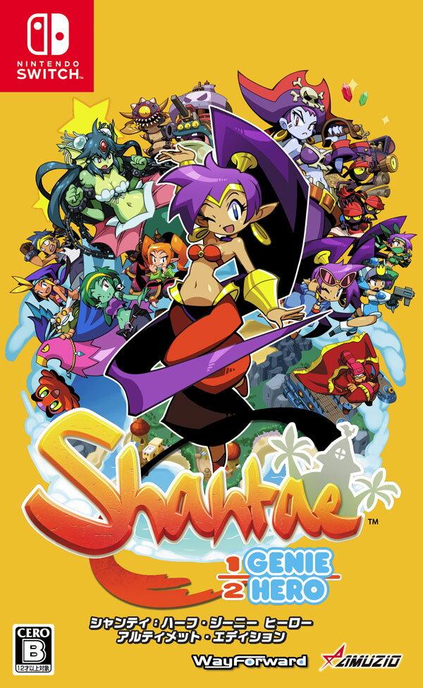 シャンティ:ハーフ・ジーニー ヒーロー アルティメット・エディション Nintendo Switch版