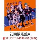 【楽天ブックス限定先着特典】オントロジー (初回限定盤A CD+Blu-ray) (チケットフォルダー)