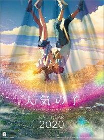 天気の子(2020年1月始まりカレンダー)