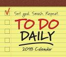 To Do Daily 2018 Calendar