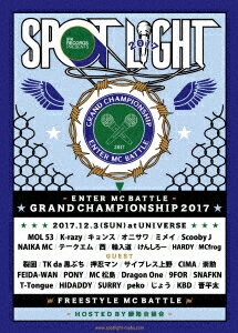SPOTLIGHT 2017 [ (V.A.) ]