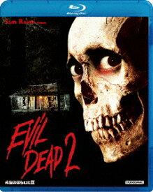 死霊のはらわた2【Blu-ray】 [ ブルース・キャンベル ]