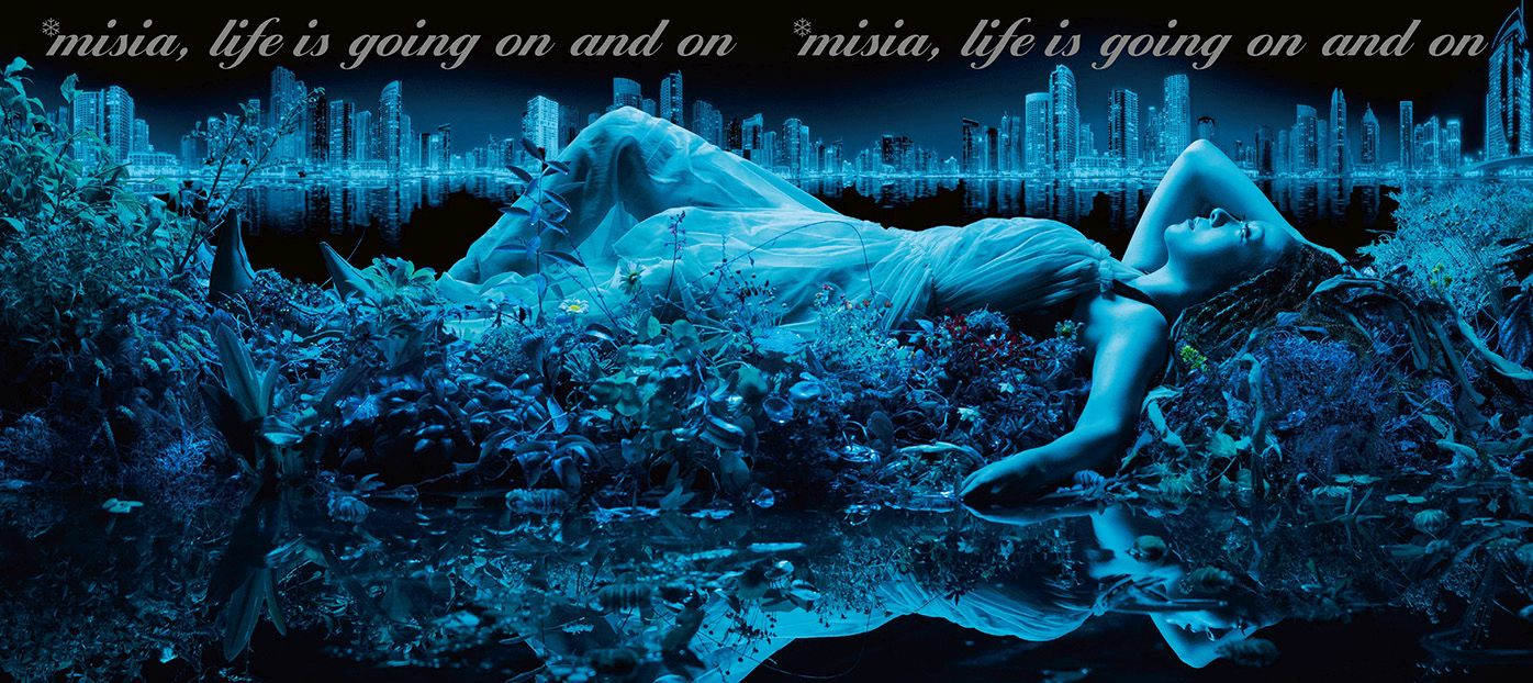 Life is going on and on (初回限定盤) [ MISIA ]