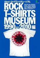 ROCK T-SHIRTS MUSEUM 1990-2010編