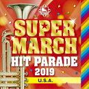 キング・スーパー・マーチ ヒット・パレード2019 〜U.S.A