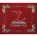 メサイヤゲームミュージックコレクション VOL.1 〜ラングリッサー1・2・3〜