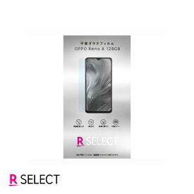 OPPO Reno A 128GB 平面ガラスフィルム 高光沢