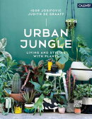 URBAN JUNGLE(H)