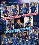 横浜F・マリノスイヤーBlu-ray2016【Blu-ray】