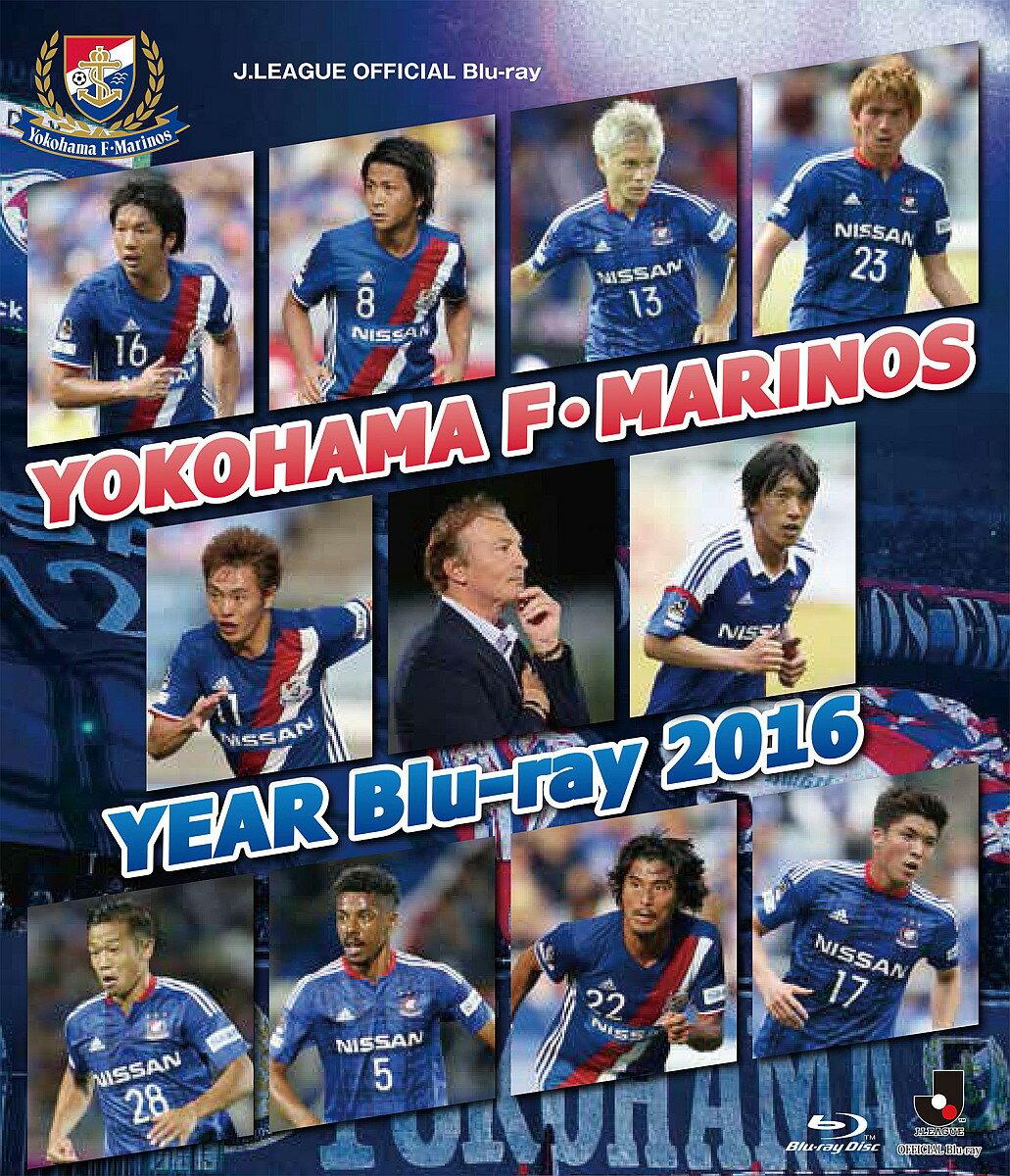 横浜F・マリノスイヤーBlu-ray2016【Blu-ray】 [ 横浜F・マリノス ]