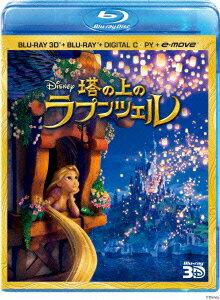 塔の上のラプンツェル 3Dスーパー・セット【Blu-ray】 【Disneyzone】 [ マンディ・ムーア ]