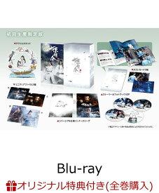 【楽天ブックス限定全巻購入特典対象】陳情令 Blu-ray BOX2【初回限定版】(A3ポスター2枚+ブロマイド2枚セット)【Blu-ray】 [ シャオ・ジャン[肖戦] ]
