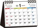 2021年 シンプル卓上カレンダー A6ヨコ/カラー【T4】 [ 永岡書店編集部 ]