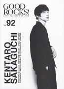 GOOD ROCKS!(Vol.92)