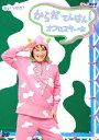 NHK DVD::みいつけた! からだ てんけん! オフロスキー [ 小林顕作 ]
