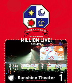 THE IDOLM@STER MILLION LIVE! 4thLIVE TH@NK YOU for SMILE!! LIVE Blu-ray Sunshine Theater DAY1【Blu-ray】 [ (V.A.) ]