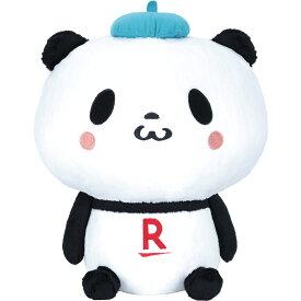 【ポイント交換限定】小パンダ特大でかぬいぐるみ