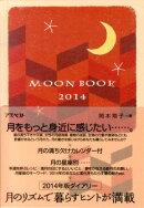 MOON BOOK(2014)