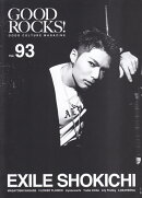 GOOD ROCKS!(Vol.93)