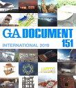 GA DOCUMENT(151)