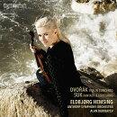 【輸入盤】ドヴォルザーク:ヴァイオリン協奏曲、スーク:幻想曲、愛の歌 エルビョルグ・ヘムシング、アラン・ブリ…
