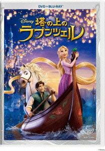 塔の上のラプンツェル DVD+ブルーレイセット 【Disneyzone】 [ マンディ・ムーア ]
