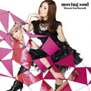 TVアニメ『Fate/kaleid liner プリズマ☆イリヤ2wei!』OP主題歌::moving soul