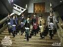 超特急 CHRISTMAS ONEMAN LIVE 2015 Fantasy Love Train 〜君の元までつながるRail〜 at 国立代々木競技場 第一...