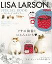LISA LARSON SPECIAL BOOK -リサ・ラーソンのすべてー