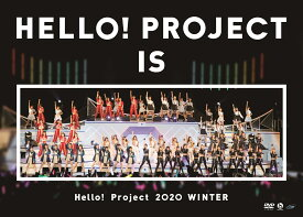 Hello! Project 2020 Winter HELLO! PROJECT IS [ ] 〜side A/side B〜 [ Hello! Project ]