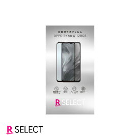 OPPO Reno A 128GB 全面ガラスフィルム 高光沢 ドラゴントレイルX ブラック