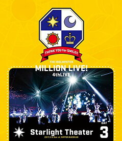 THE IDOLM@STER MILLION LIVE! 4thLIVE TH@NK YOU for SMILE!! LIVE Blu-ray Starlight Theater DAY3【Blu-ray】 [ (V.A.) ]