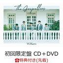【先着特典】VOXers (初回限定盤 CD+DVD+撮り下ろしフォトブック) (VOXersオリジナル缶バッチ付き) [ ゴスペラーズ ]