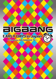 BIGBANG EARLY DAYS in Japan 〜filmed by MEZAMASHI TV〜 [ BIGBANG ]