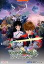 テイルズオブハーツR公式コンプリートガイド (Bandai Namco games books) [ キュービスト ]