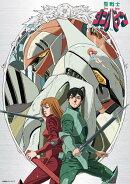 聖戦士ダンバイン Blu-ray BOXII<最終巻>(特装限定版)【Blu-ray】