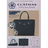 CLATHAS TOTE BAG BOOK ([バラエティ])
